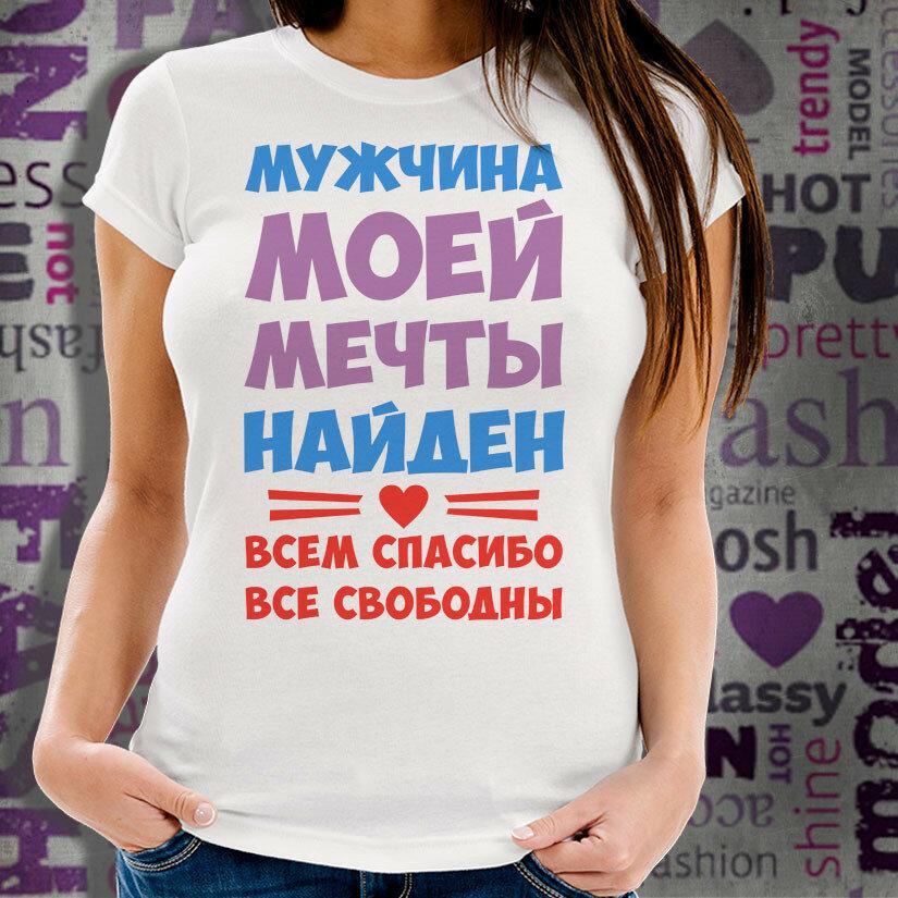 ты мужчина моей мечты картинки прикольные армянские снимки будут