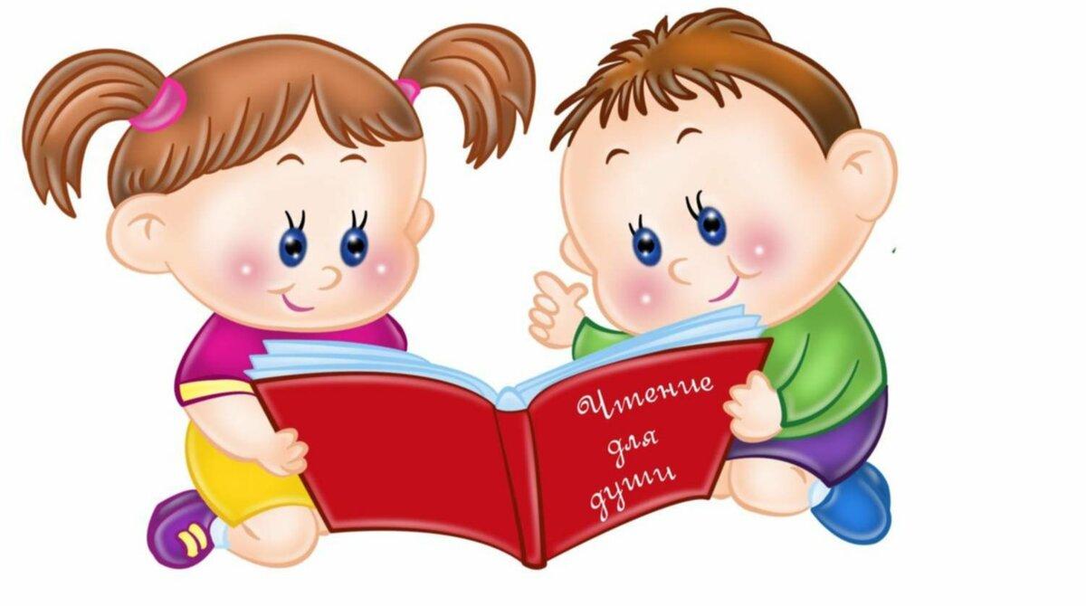 Кофе розы, чтение картинки для детей