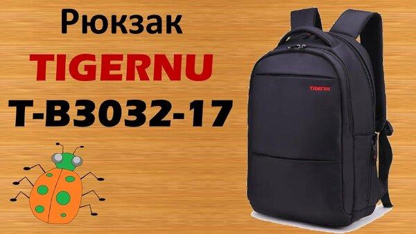 46db49e44289 Рюкзак Tigernu. Рюкзаки tigernu украина Перейти на официальный сайт  производителя... ✓️