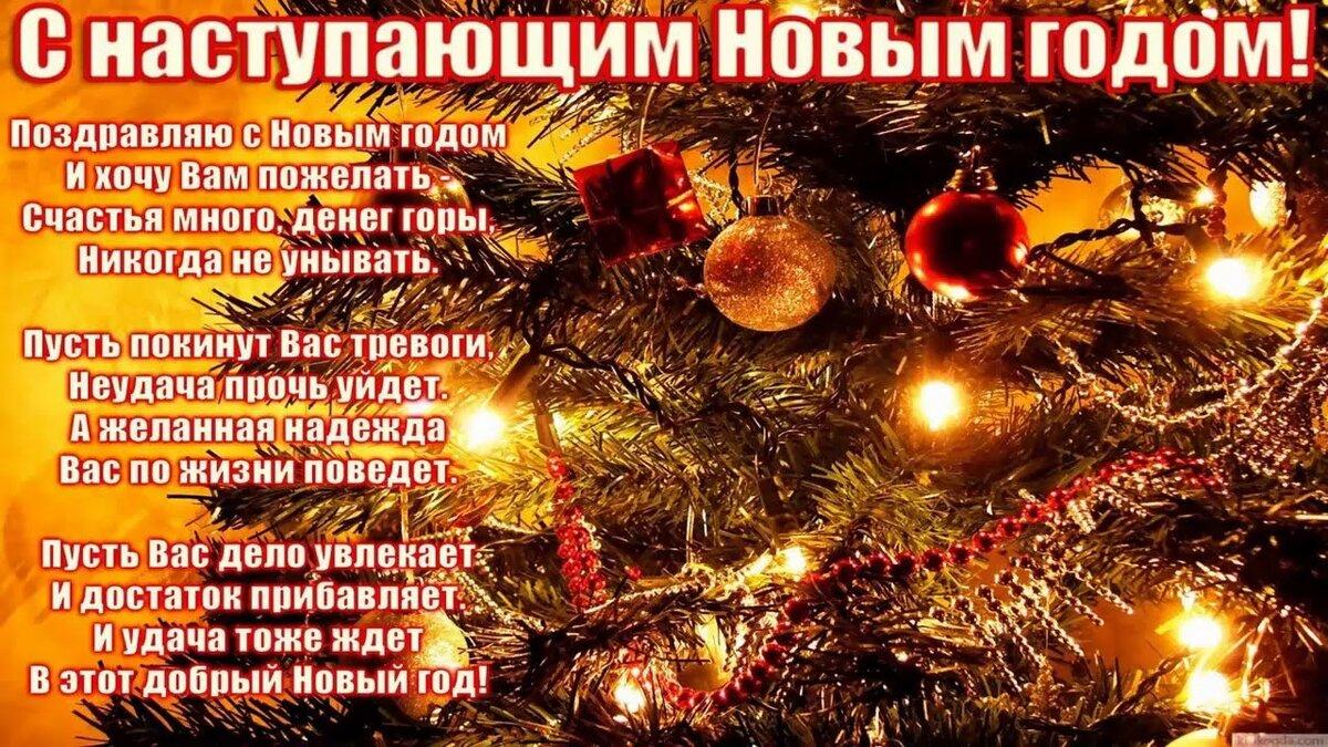 Картинках, с наступающим новый год открытка
