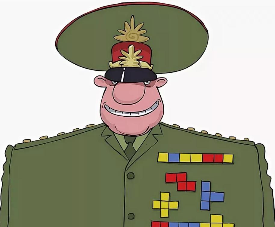 Картинка с днем рождения генералу прикольная