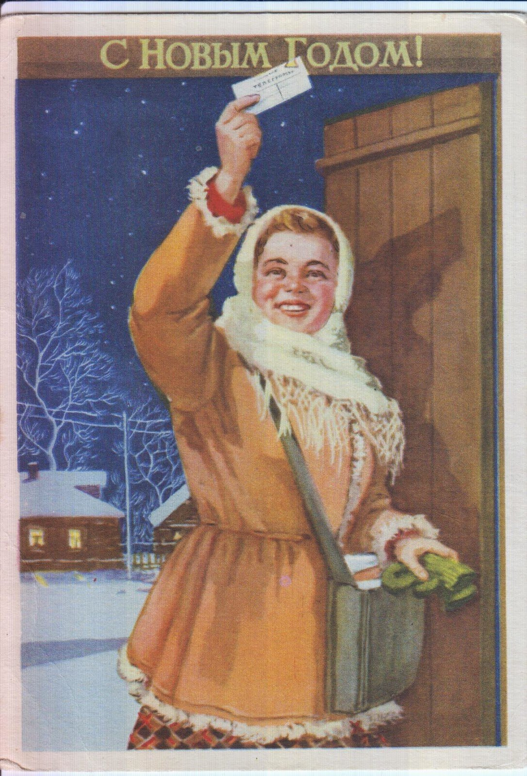 Советские открытки с новым годом 50-60 годов фото