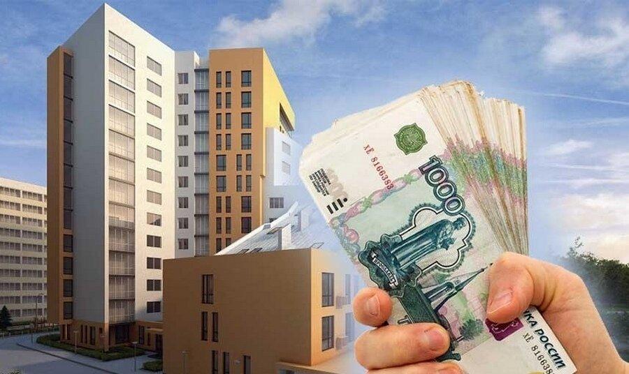 Кредит под залог недвижимости в МигКредит Астана