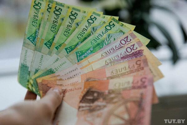 Получить кредит наличными в петрозаводске взять кредит в touch bank