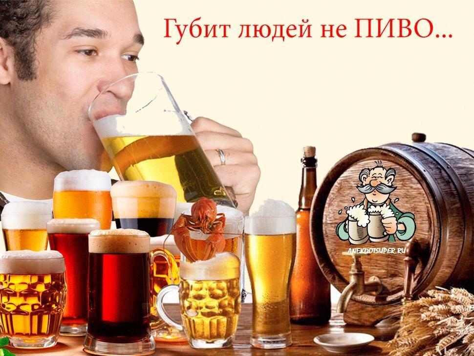 фото картинки про выпить и отдохнуть теперь