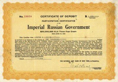 займы онлайн русские деньги