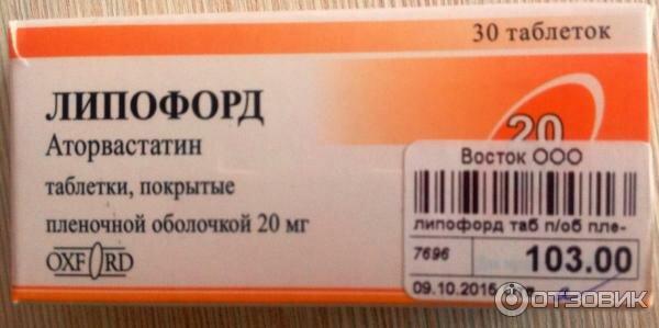 Липофорт биоконцентрат для похудения в Михайловске