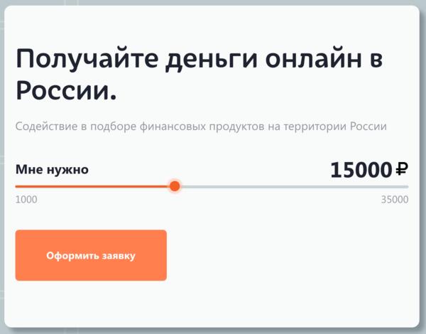 агентство по рефинансированию микрозаймов адрес