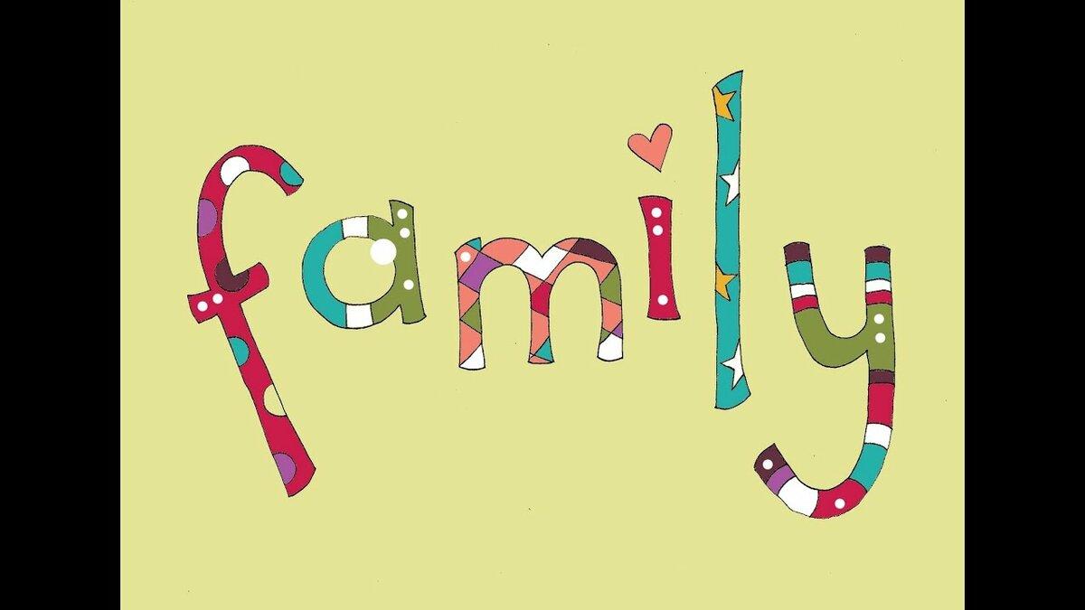 Прикольная, картинки с надписями на английском языке картинки для детей