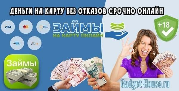 кредит 1500000 тенге без залога в казахстане