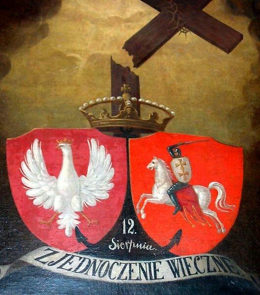 14 августа 1385 года заключен династический союз между Великим княжеством Литовским и Польским королевством (Кревская Уния)