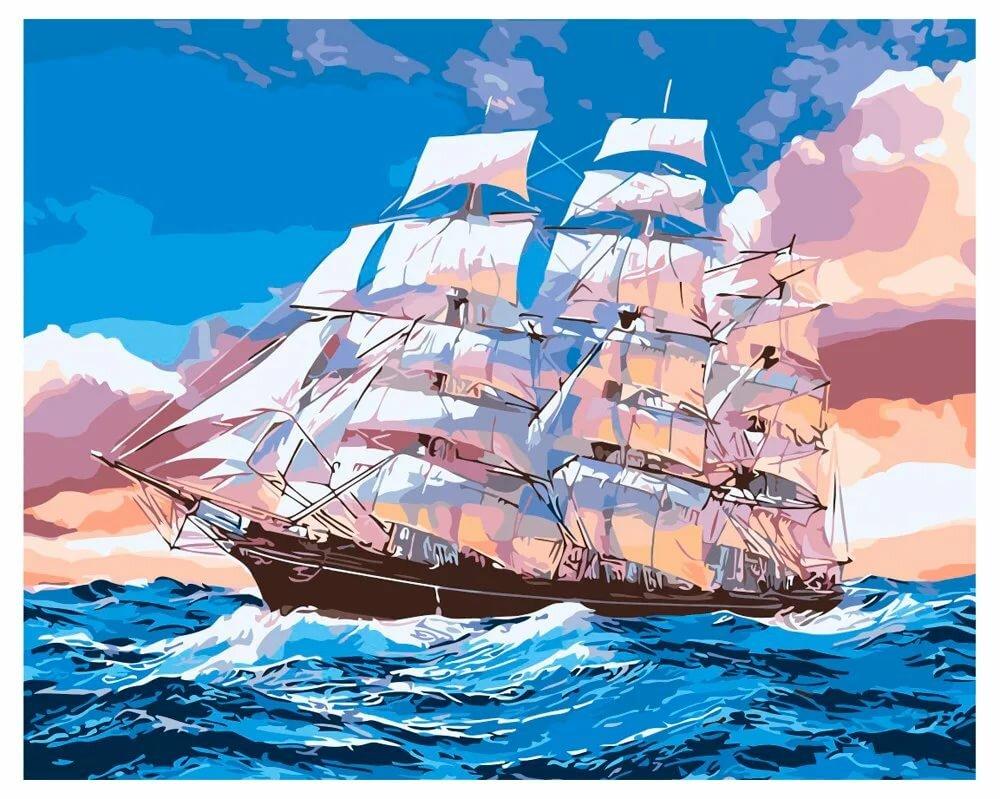 старинные корабли открытки переживайте, наш подробный