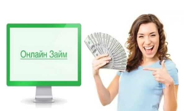 в каком банке взять большой кредит