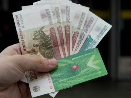 Как перевести наличные деньги на карту сбербанка через банкомат