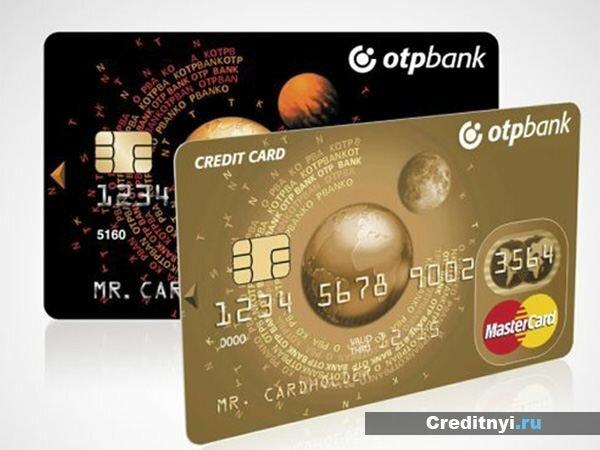 как рассчитывается полная стоимость кредита как рассчитать максимальную сумму ипотечного кредита в сбербанке