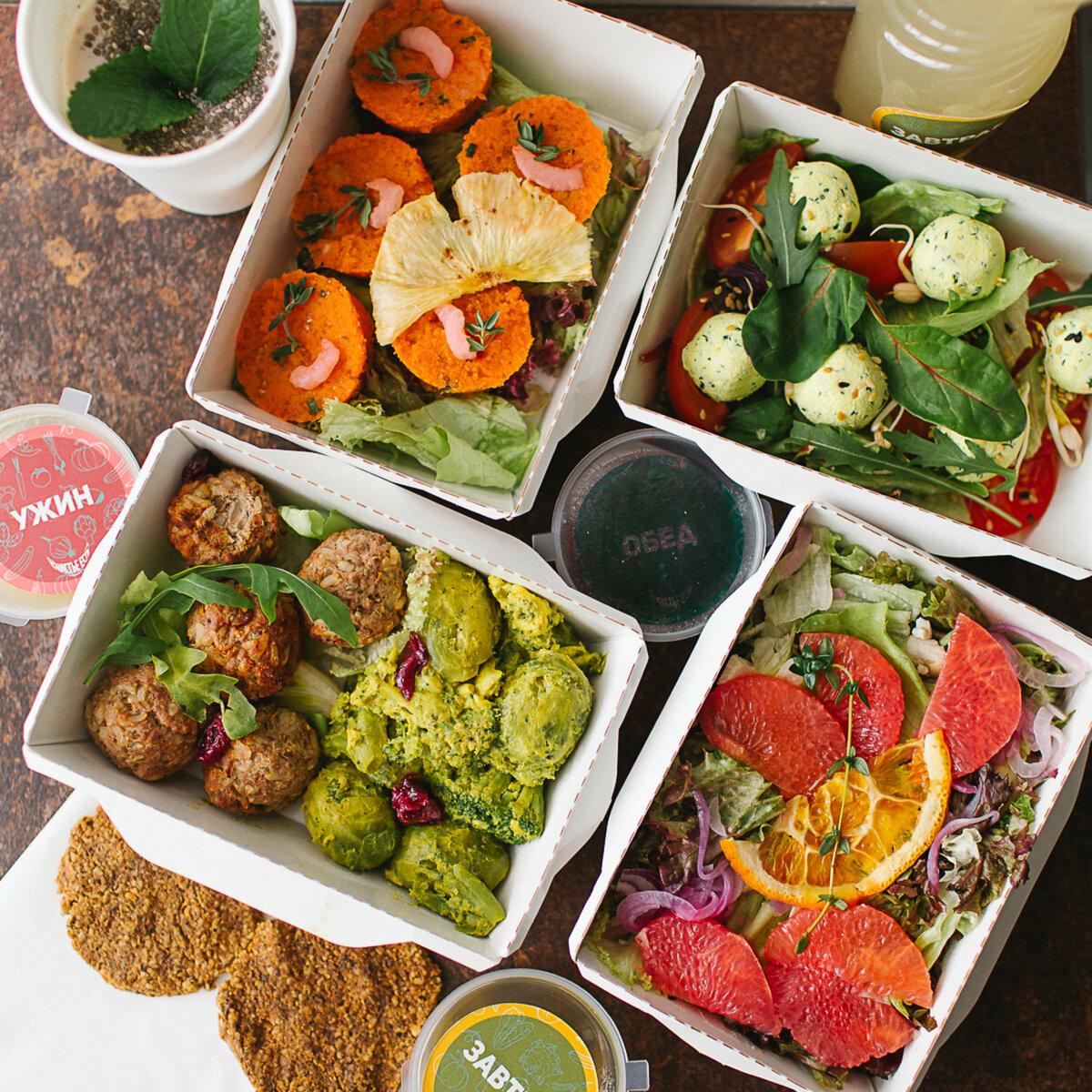 Чем Питаться Вегетарианцу Чтобы Не Похудеть. Как вегетарианцу похудеть к лету?