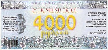 Деньги под залог доли в квартире москва