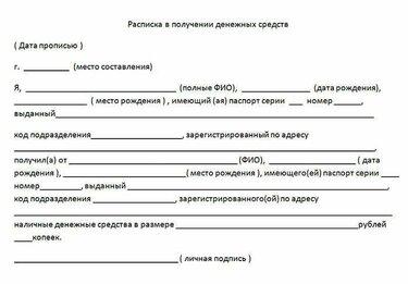 займ у частного лица в москве при личной встрече под расписку
