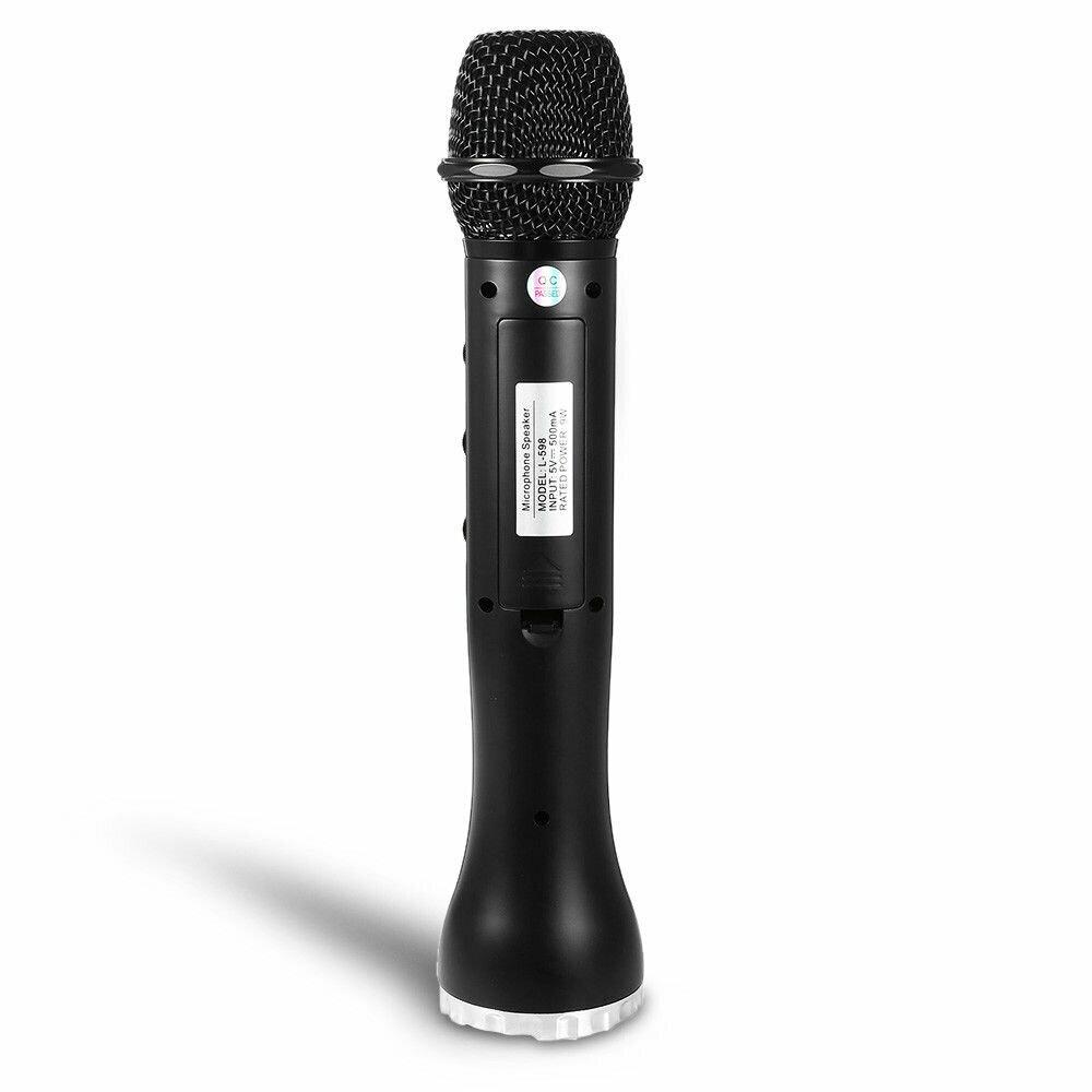 Портативный караоке-микрофон JustVoice в Азове