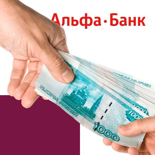 не до конца погашенный кредит