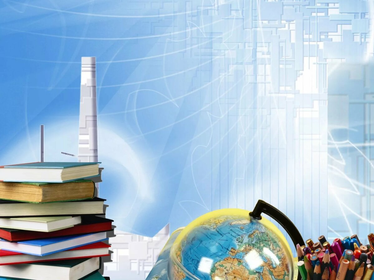 Открытки по теме образование
