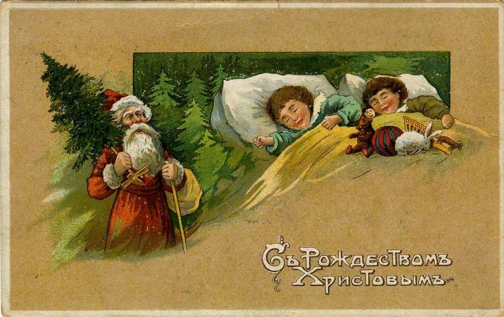 Открытки для, картинки с рождеством старые