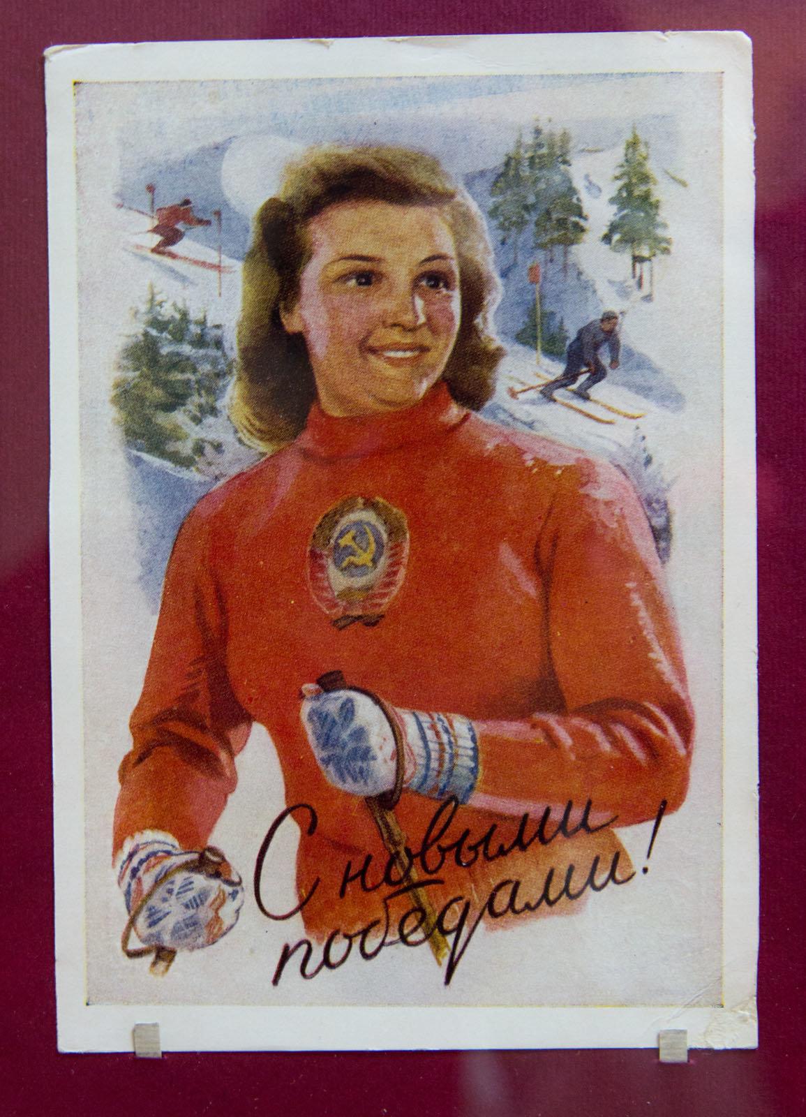 Смешных птиц, советские открытки 1950-х