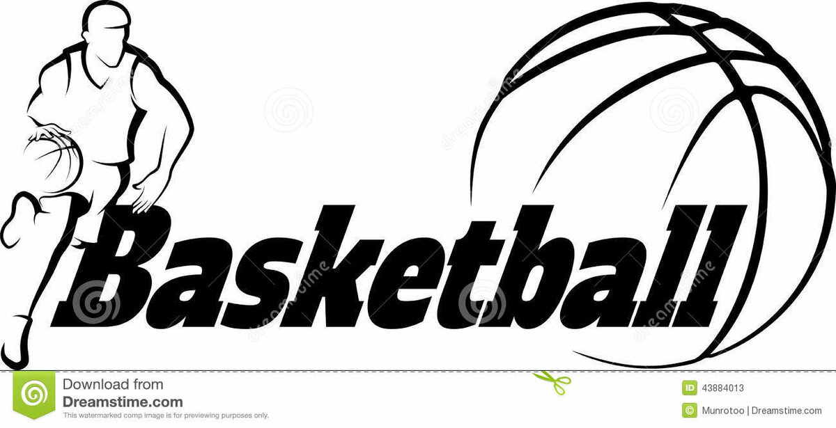День, баскетбол с надписью баскетбол картинки