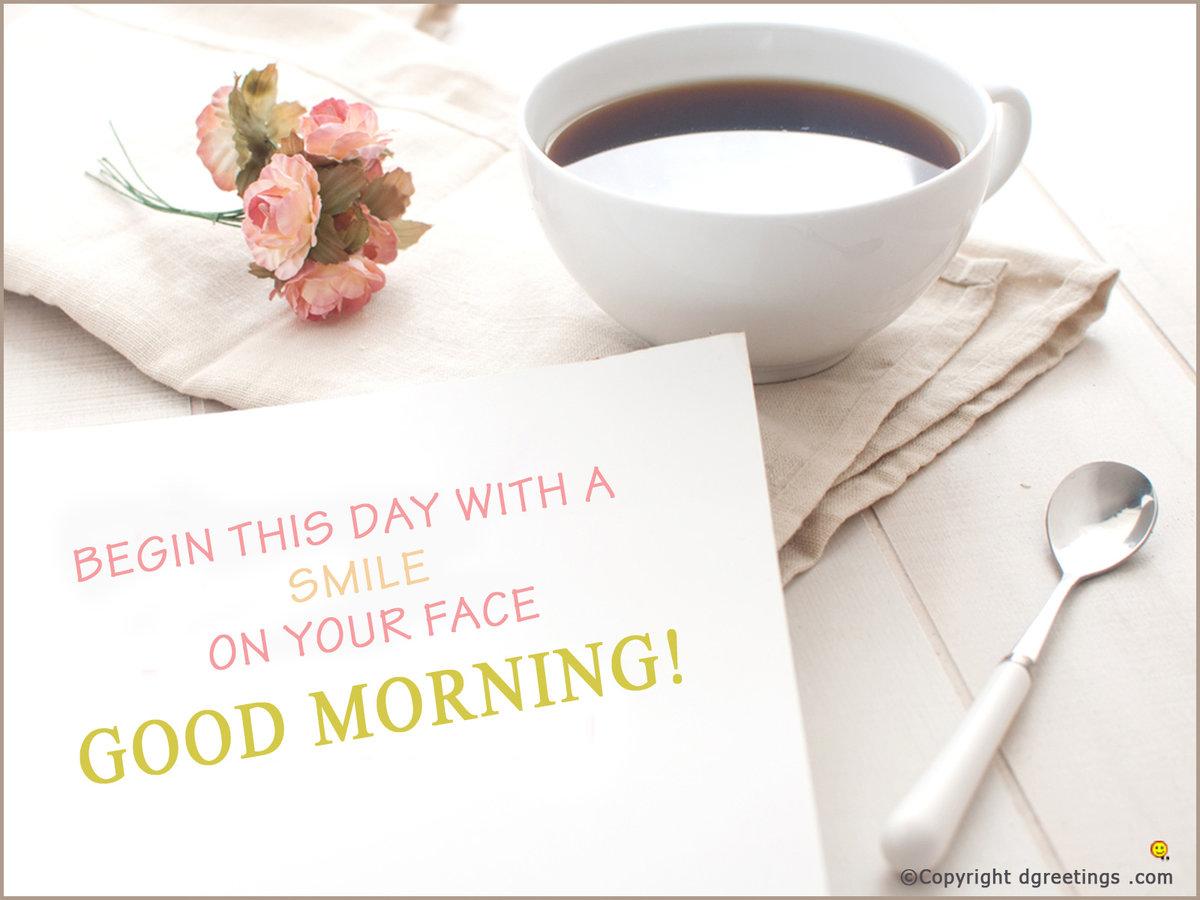 Про, картинки коханому з добрим ранком