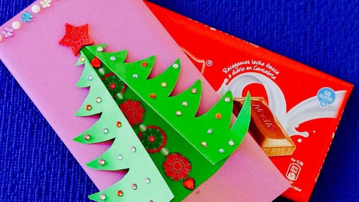 Новым годом, открытки из картона и бумаги на новый год