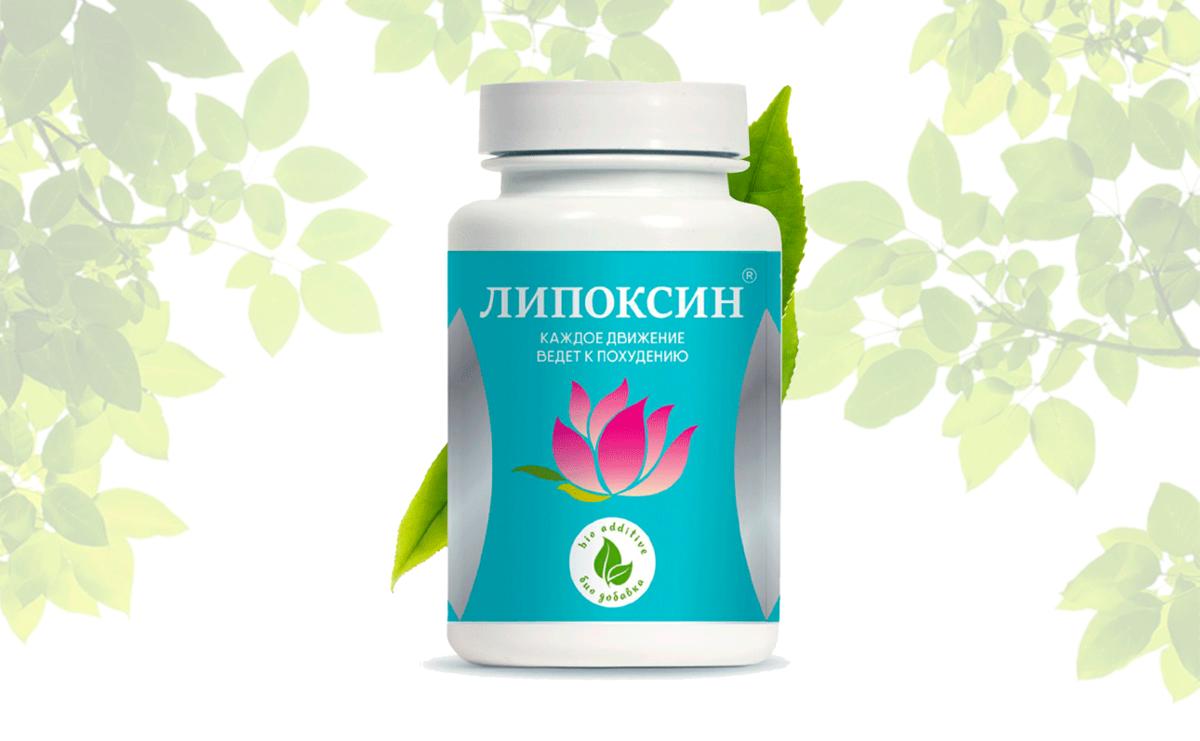 Средство для похудения Липоксин в Красногорске