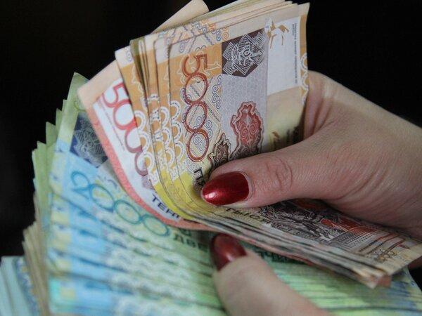 кредиты в казахстане с самым низким процентом евразийский банк промокоды на валберис декабрь 2020