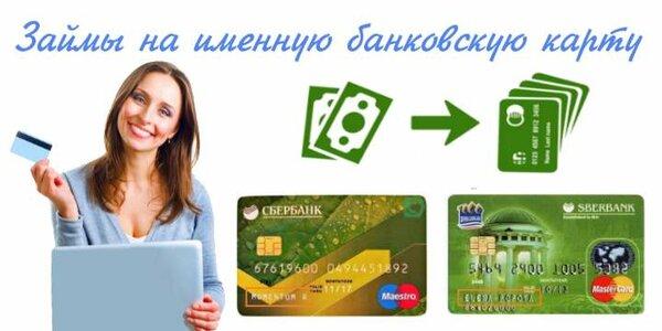 организации предоставляющие кредитную историю