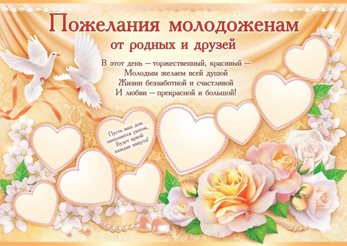 год пожелания на свадьбу учительнице арсенал провел