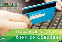 как получить кредитную карту сбербанка с лимитом 10000