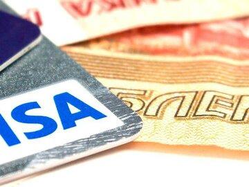 займы безработным и с просрочками без отказа на карту онлайн не выходя из дома