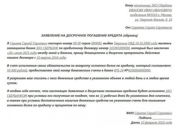программы московский кредитный банк