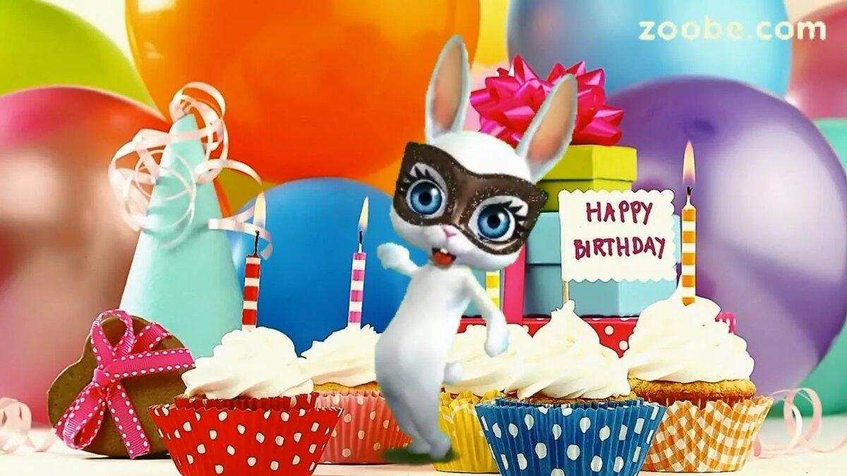 Для, видео поздравление с днем рождения подруге по имени