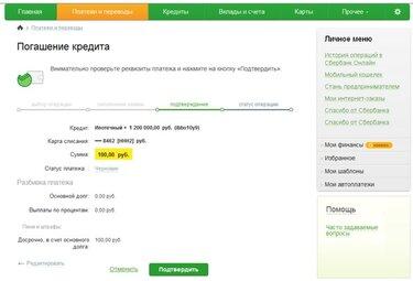 московский кредитный банк в ярославле официальный сайт