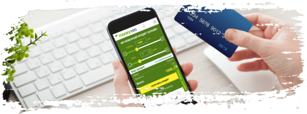 Оплата кредита балтинвестбанк через сбербанк онлайн