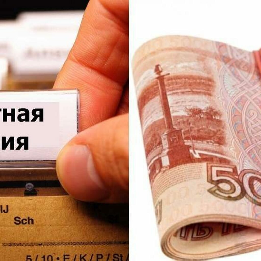 кредитные карты по паспорту с моментальным решением онлайн без справок москва альфа банк