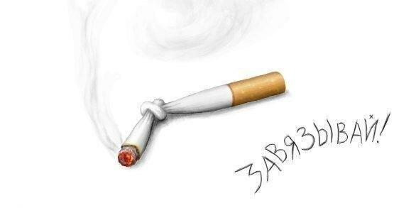 Картинка прикол, открытка про курения