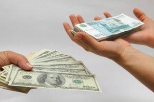 вологда взять кредит наличными