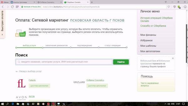 Онлайн заявка на кредит карту отп микрокредит через смс