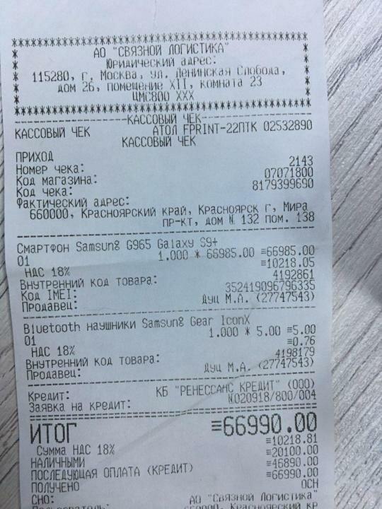 чек мани вход в личный кабинет ищу кредитного донора в москве срочно