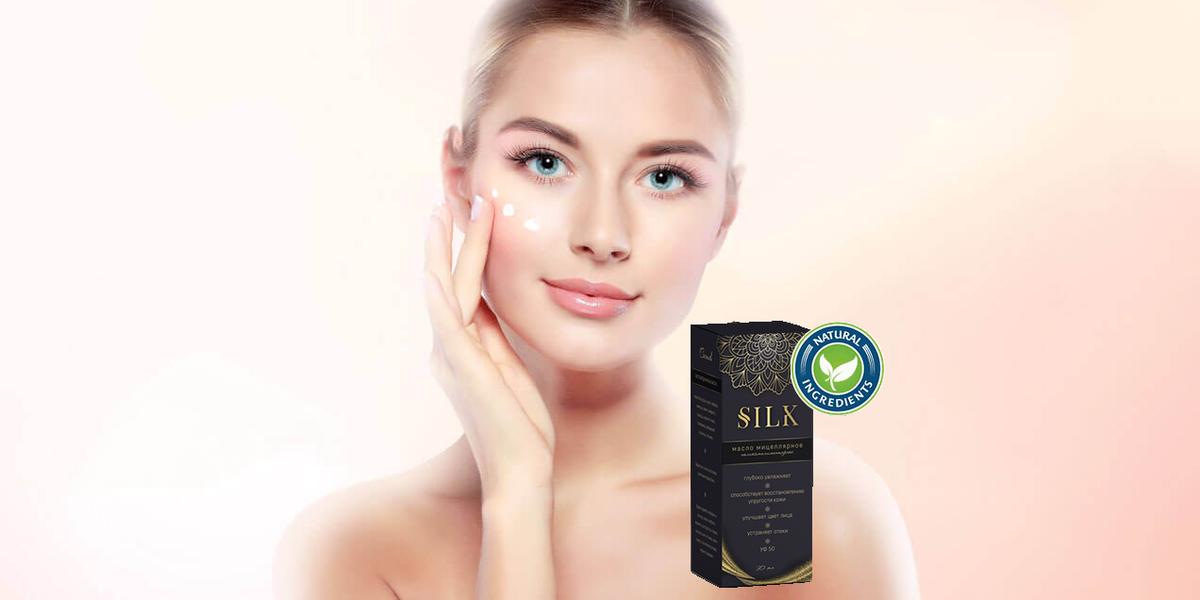 SILK - омолаживающее масло в Атырау