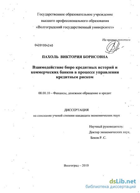 микрозаймы в казахстане онлайн с плохими кредитными историями реквизиты что это сбербанк