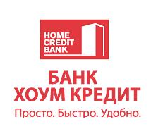 в каком банке можно взять кредит под залог недвижимости без справки 2 ндфл