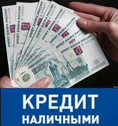 как сделать деньги на яндекс деньги