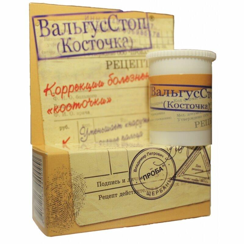 ValgusStop мазь от косточки на ноге в Альметьевске